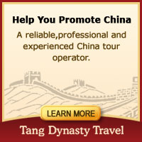 China Tour Agency