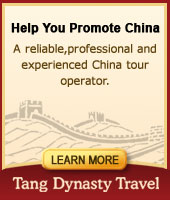 Tang Dynasty Travel