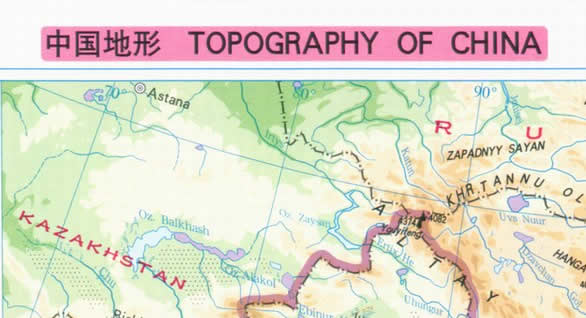 China Topography Map