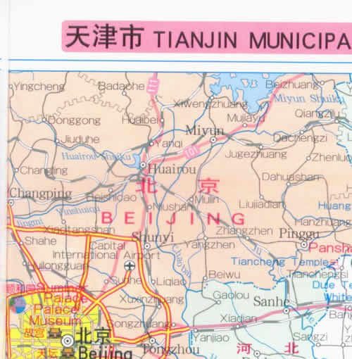 Travel Map of Tianjin Municipality, China
