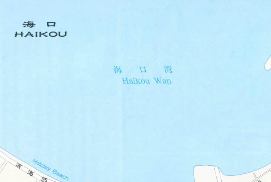 Map of Haikou City, Hainan Provicne, China