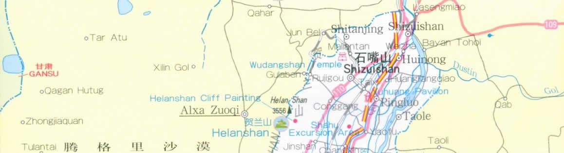 Ningxia China Map.Map Of Ningxia Hui Autonomous Reagion China
