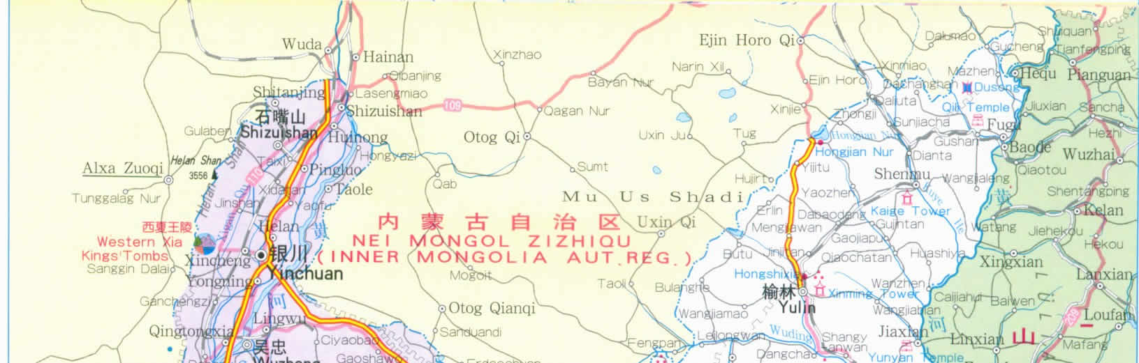Travel Map of Shannxi Province, China