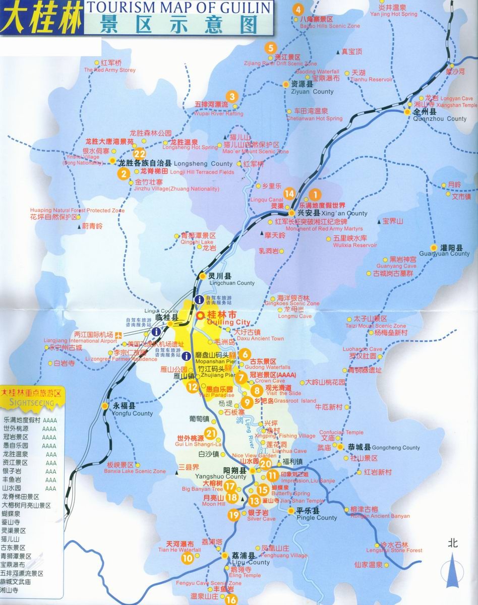 Tourism Map of Guilin