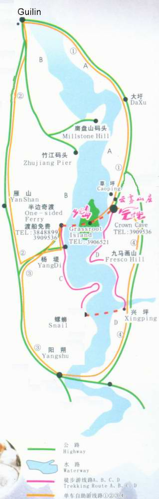city map with Xiangbadao on 10716368136 further 823811314 further Millville in in addition 9966584554 additionally 6603241599.