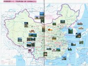 Tourist Map of China